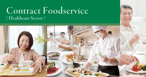 Contract Foodservice [ Healthcare Sector ]
