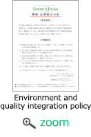 Environment and quality integration policy